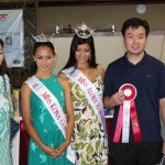 Kona Coffee Cultural Festival Award